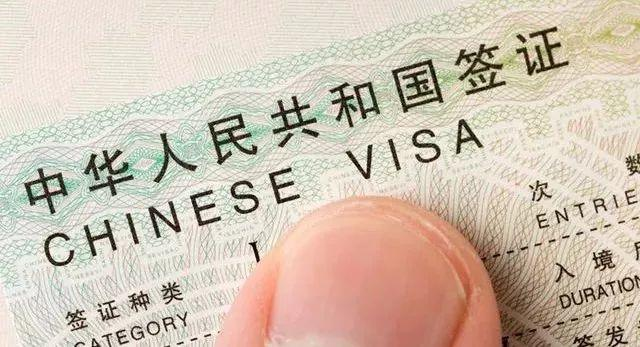 Attention! Work Visa Will Be Denied Permanently If...