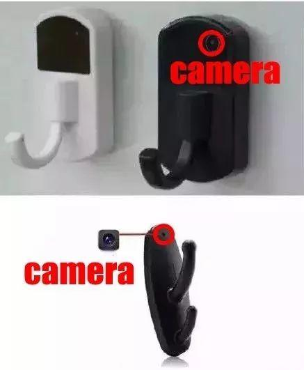 Watch Out! Hidden Cameras In Your Hotel Room!