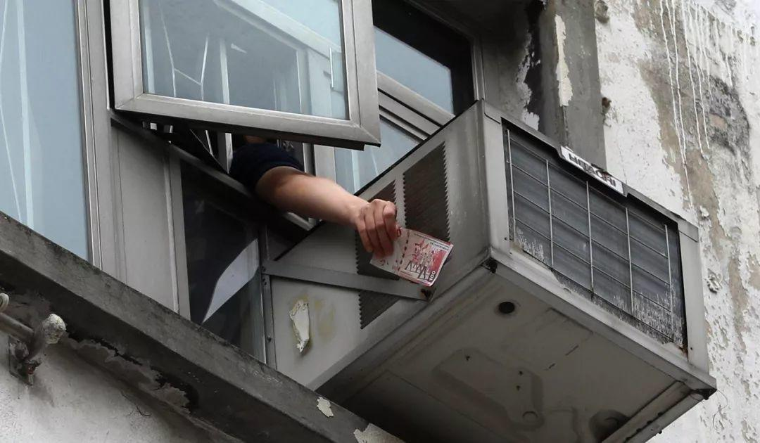 Man Arrested for Tossing Money from the Sky!
