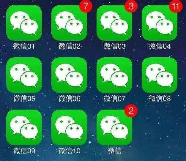 If You Send WeChat Voice MSG Frequently, Please Pay Attention!