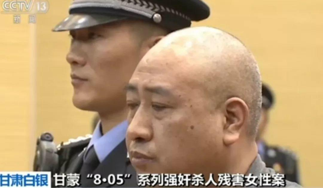 Serial Killer Executed Today! China's Most Notorious Crime Ever!