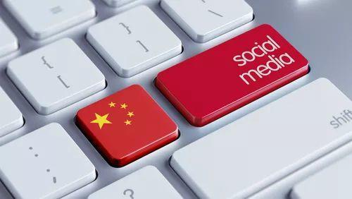 China's 6-Month