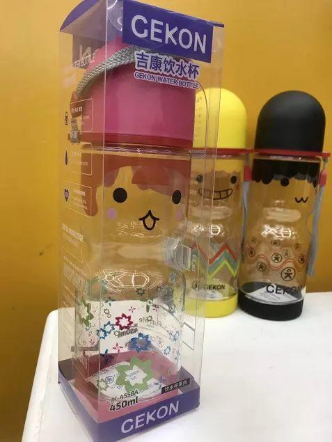 [Good Stocklots Goods] - PP bottles in Yiwu!