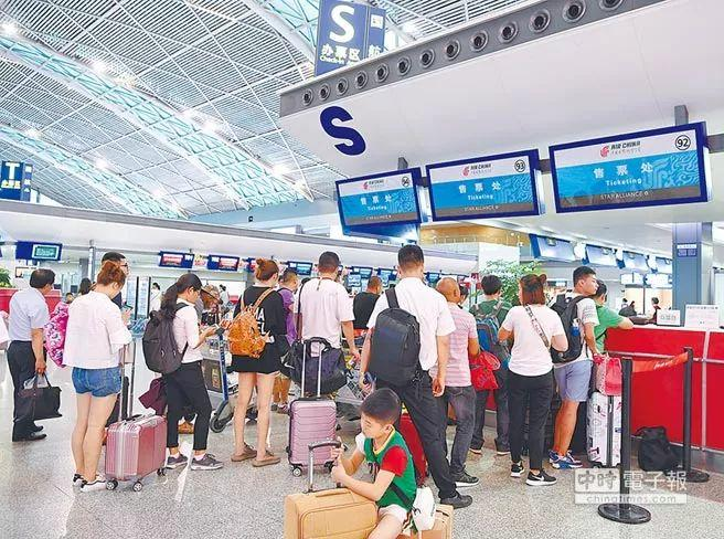 Cancel! No Fuel Surcharge for Travel Tickets from Tomorrow!