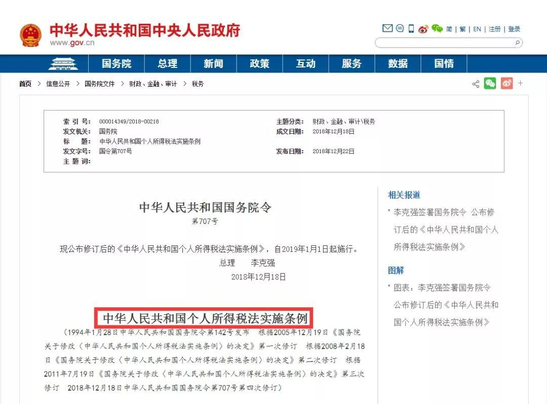 China's Six-year Rule for Foreigners Affects You Now!