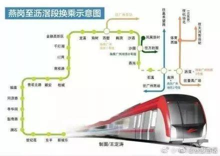 Good News! Three New Metro Lines to Open Today!