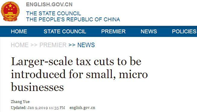 What Does 200 Billion RMB Tax Cut Mean for You? 2019年最新减税政策解读!