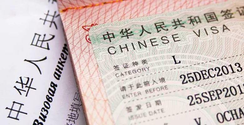 No Way! Strict Punishment on Overstay in China!