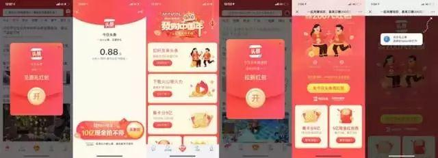 Don't Share This Kind of Content in Wechat!