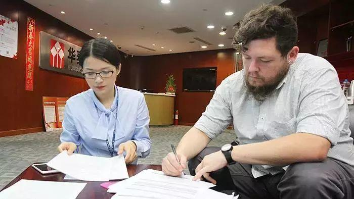 China to Support Foreign Employees in Equity Incentives!