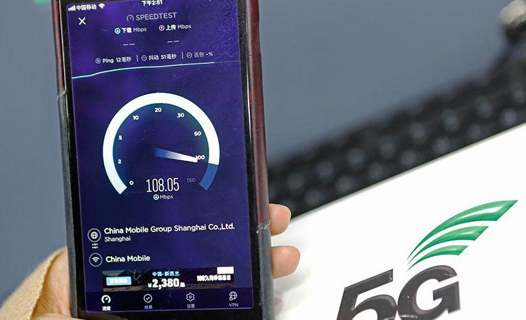 China Gets World's First 5G Rail Station!