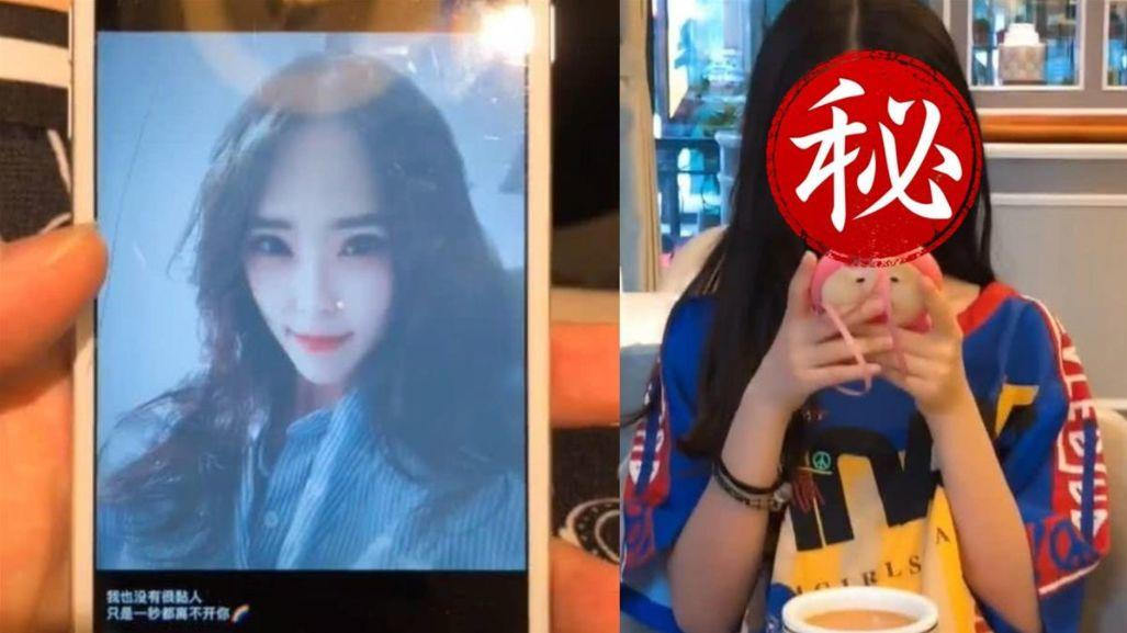 Have You Ever Met This Kind of Girl in WeChat?