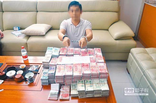 China Implements Tougher Punishments on Black Market Banking!