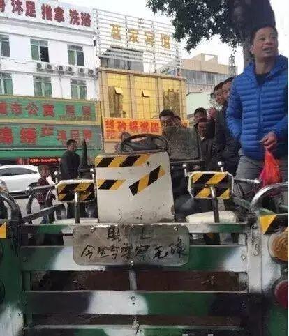 RMB 30,000 for Lamborghini? Are You Kidding?