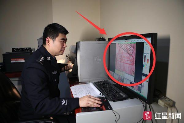 Smuggler Caught & Repatriated for His Fake Visa in China!