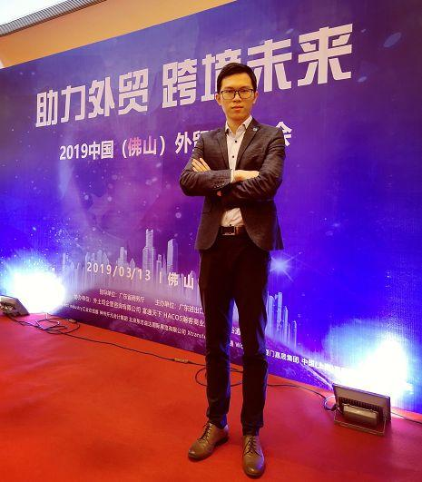 They All Trade in China in this way, and you? 你竟然还不知道市场采购贸易?
