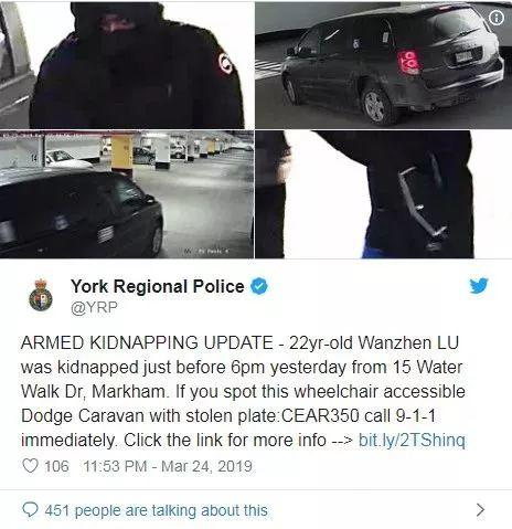 Chinese Student Was Kidnapped in Canada!