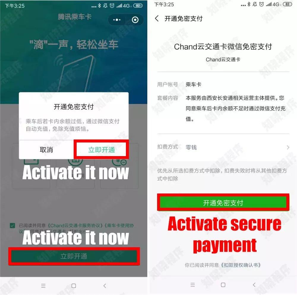 WeChat Just Launched Traffic Card That Available Nationwide!
