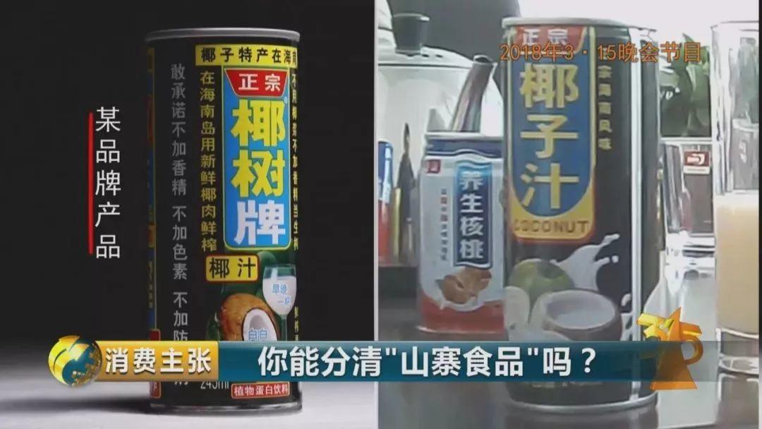 OMG! 35,000 Fake Restaurants Found on China Food Delivery Apps!