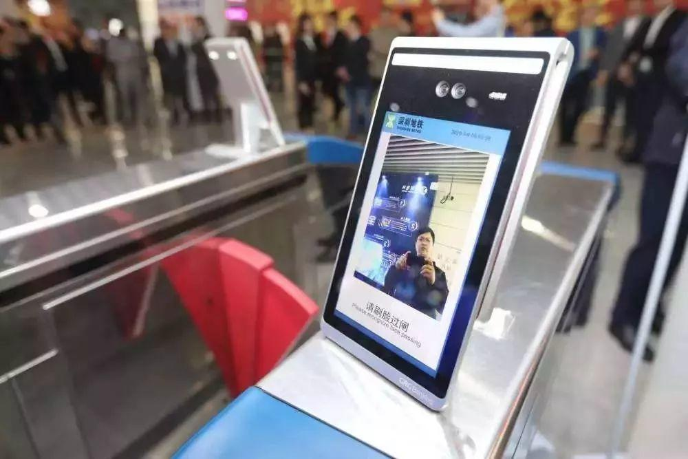 Easy!Paying Subway Fare via Your Face Will Soon Be in China!