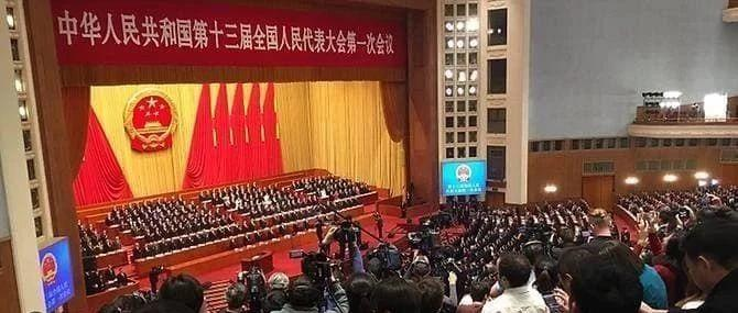 China Just Approved Foreign Investment Law!