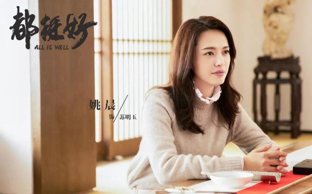 Chinese Drama Sparks Social Concerns on Family Issues!