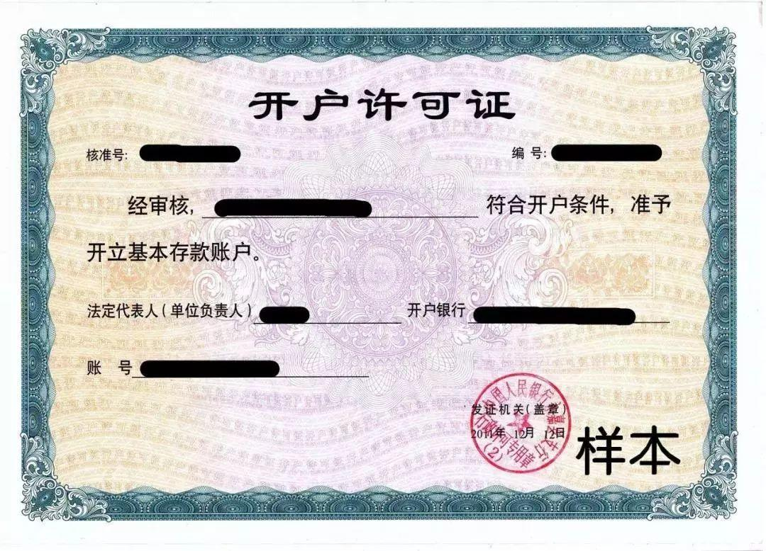 No Need Permit for Opening Basic Account