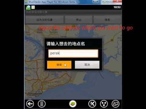 Attention! You're Using Fake WeChat Now!
