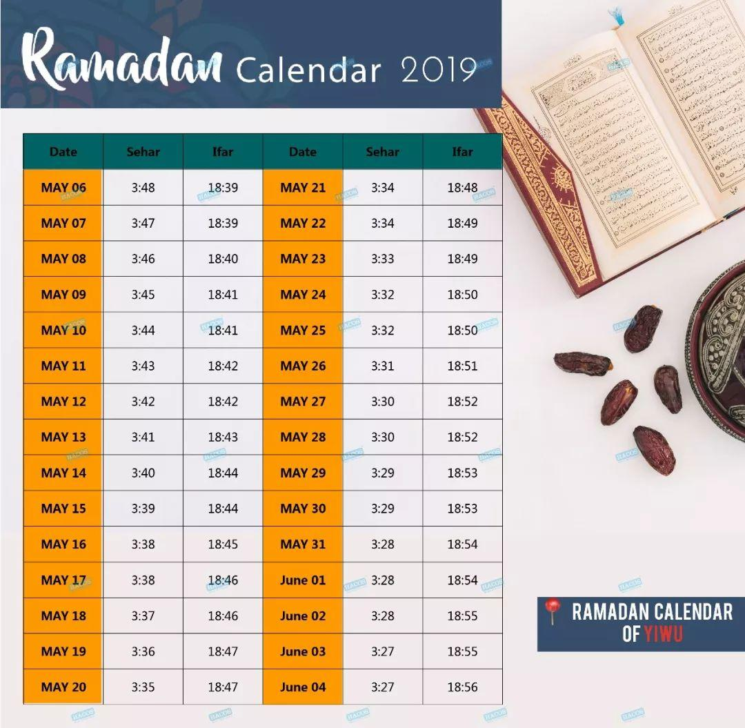 China's 2019 Ramadan Schedule Just Came Out!