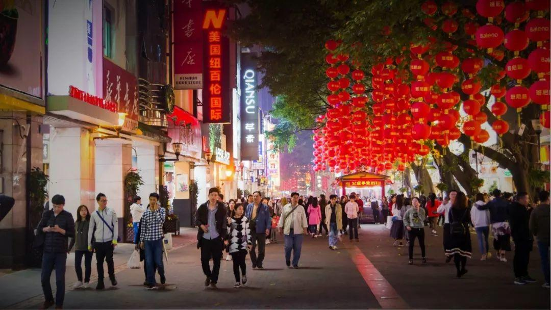 China to Ease Permanent Residency Requirements
