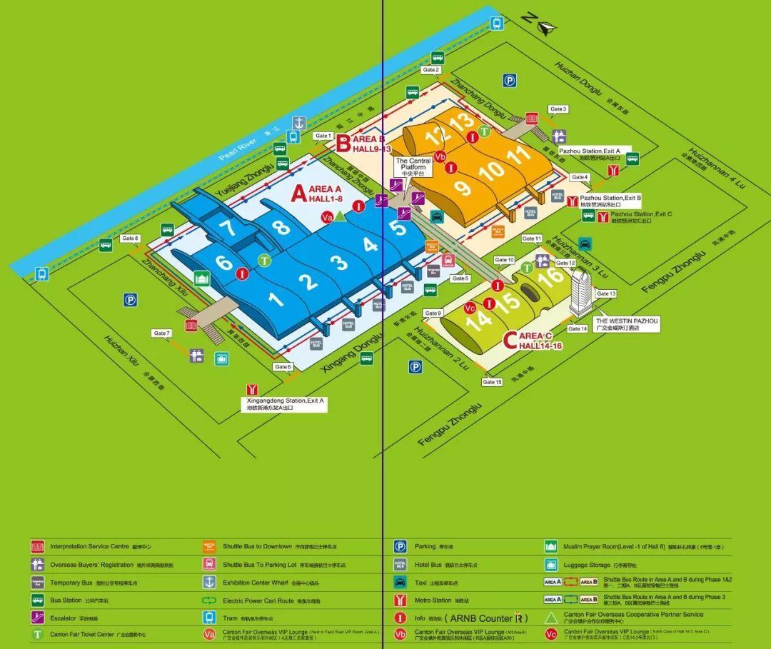 Guide of the 125th Canton Fair!