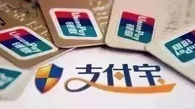 Chinese Seniors Feel