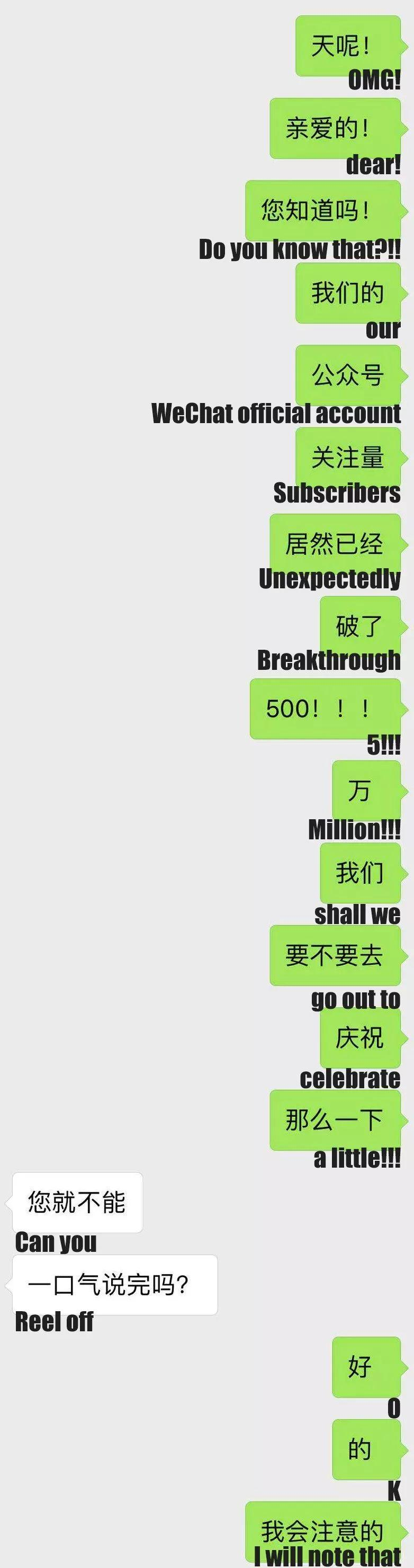 Avoid Doing These Things in WeChat! Do's & Don'ts!