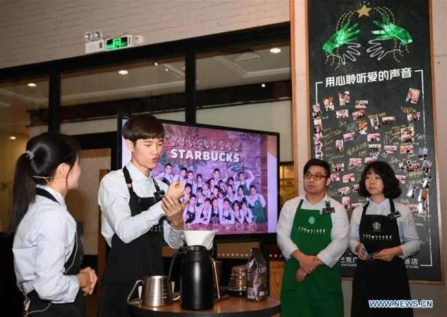 To Order Coffee in Starbucks Without Any Words!