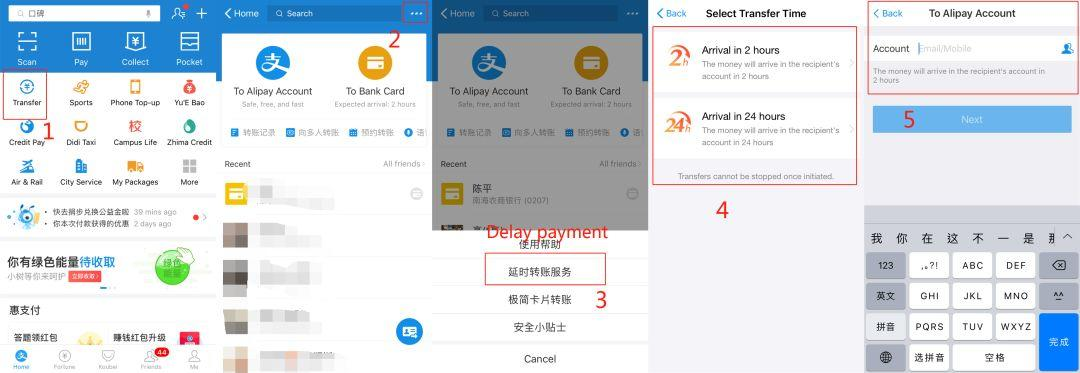 Many Expats Have This WeChat Payment Problem