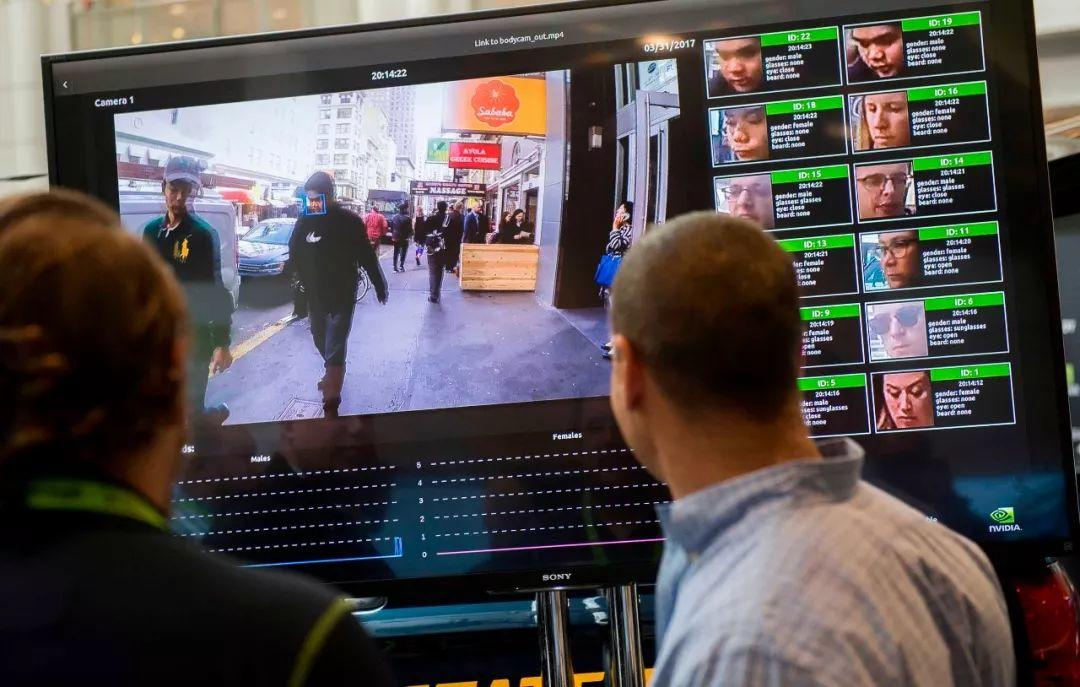Will Facial Recognition Check Expats' Information in China?