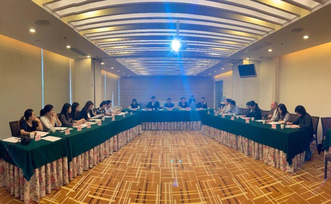 【协会动态】我会召开广州外商投资企业协会咨询专业委员会第三届理事会第一次工作会议