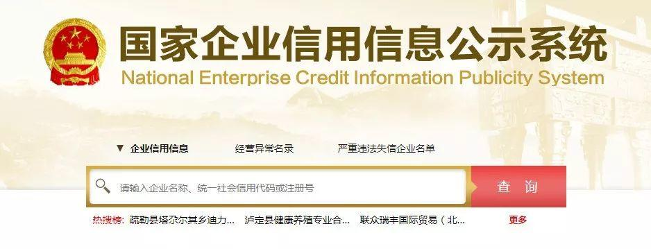 China Updates Visas & Residence Permit for Foreigners!