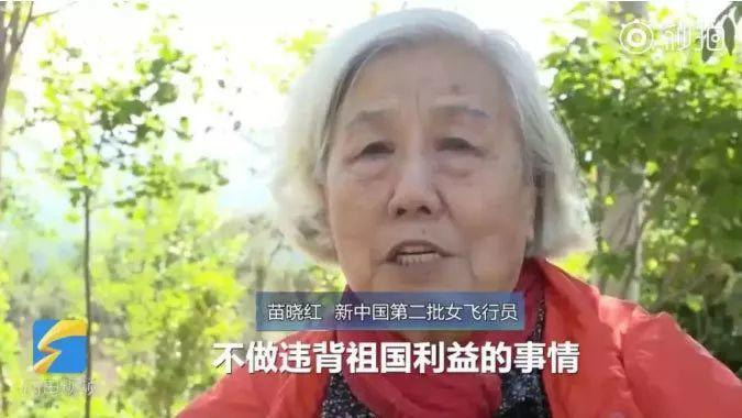 82-year-old Chinese Female Pilot Flies Again!
