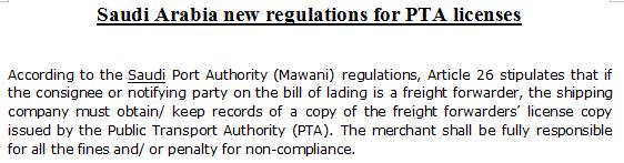 Urgent! Latest Regulations of Senegal and Saudi!