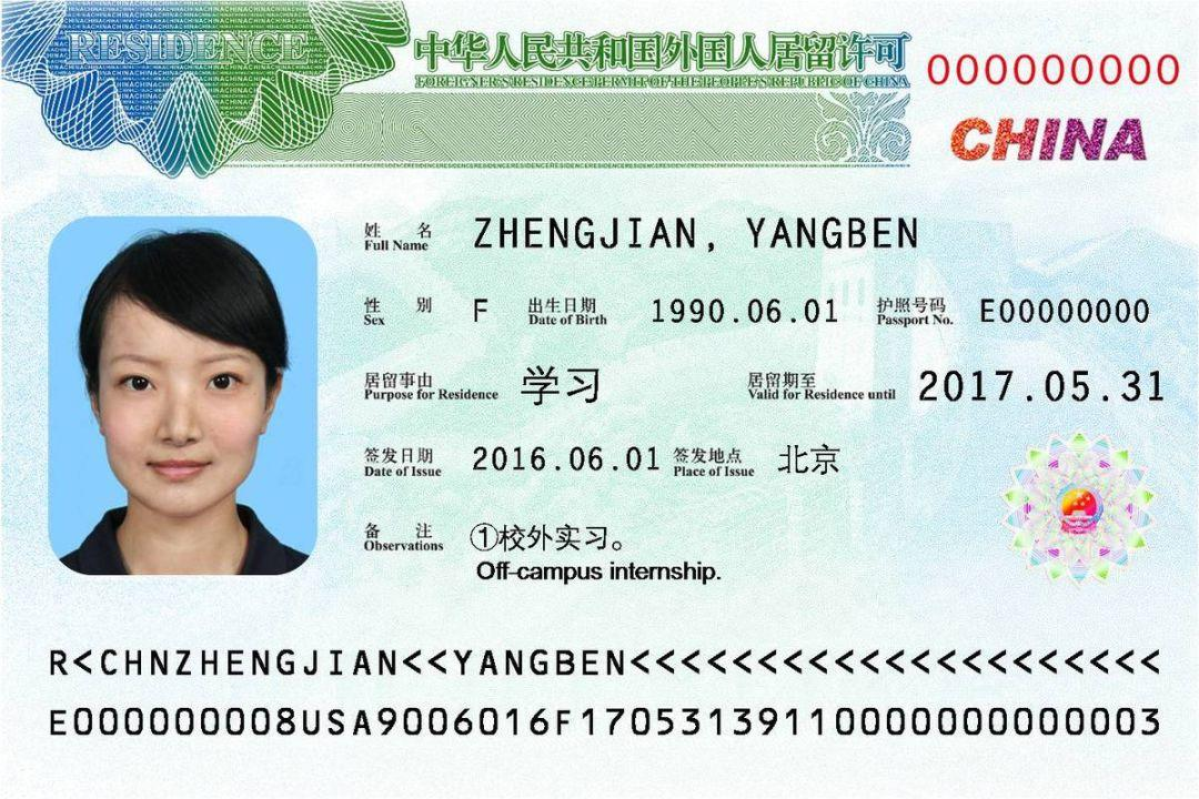 China Updates Visas and Residence Permit!
