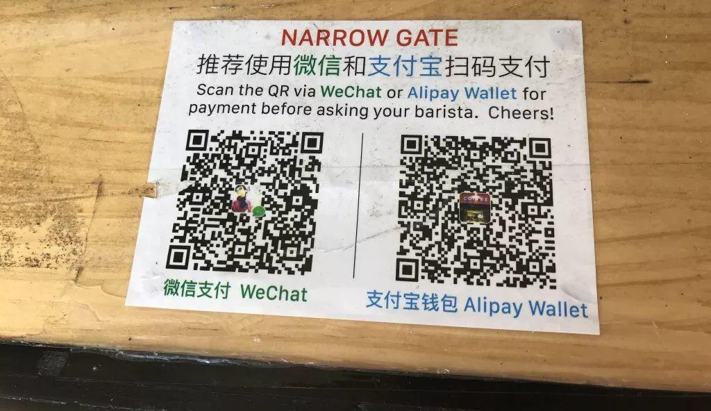 Endless WeChat Scam? Let's Me Tell You Why!