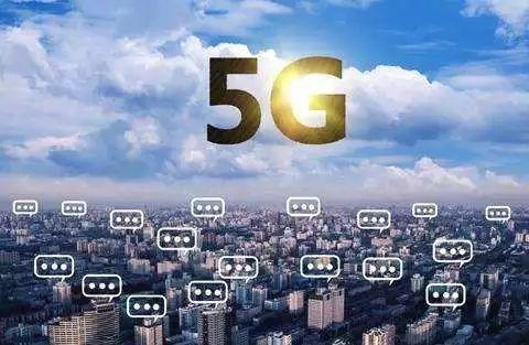 These Chinese Cities to be First Batch of Real 5G Cities!
