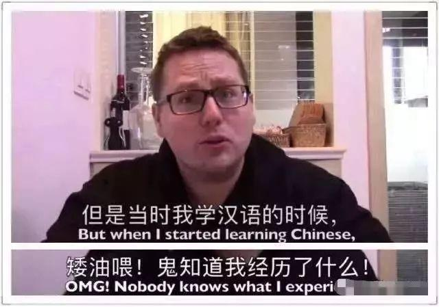 Desperate Moments When Learning Chinese