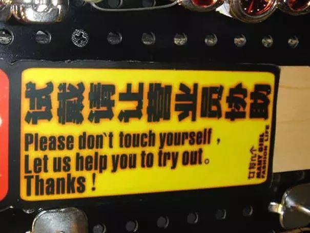 16 Hilarious Chinglish Phrases