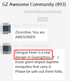 Dengue Fever Warning Issued by Health Commission of GD!