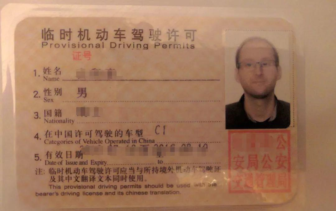 Good News! Hainan to Extend Foreign Driver License to 1 Year!