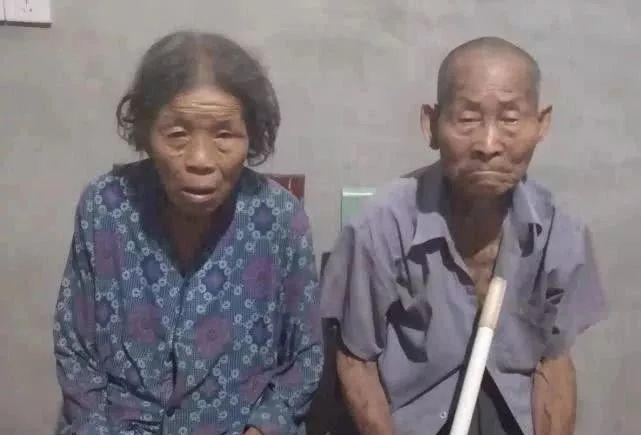 Chinese Couple, 91 & 81, Detained after...