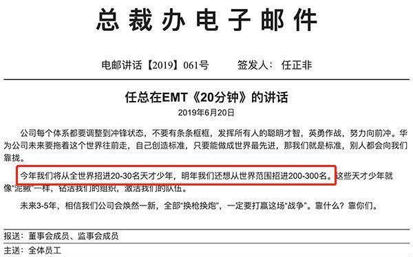 Newly-recruited Graduates Work Here, 2 Million RMB/year!