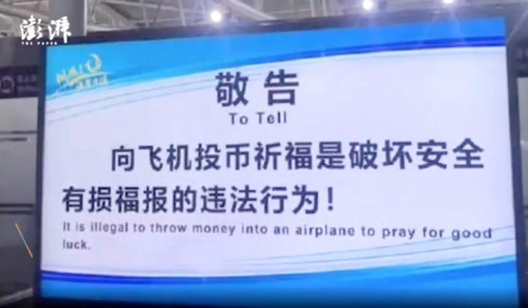 Illegal! Expats in China Should Know This!